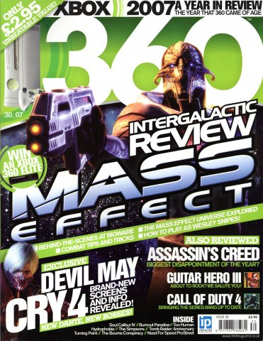 360 Issue 030 (December 2007)