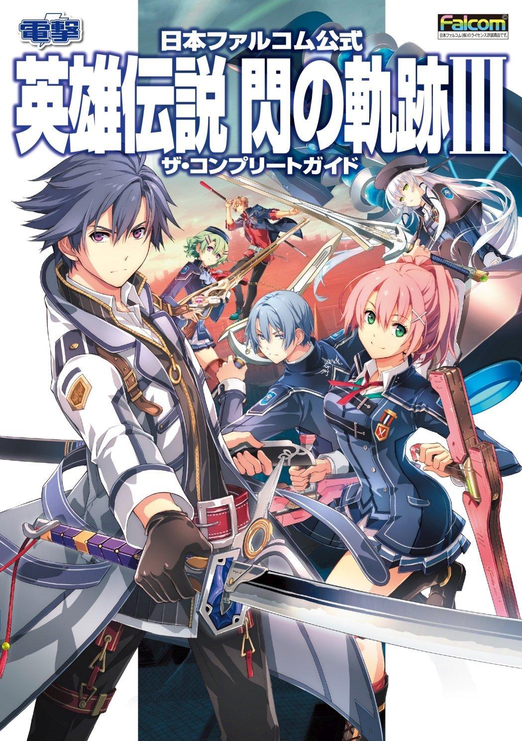 Legend of Heroes: Sen no Kiseki III - The Complete Guide