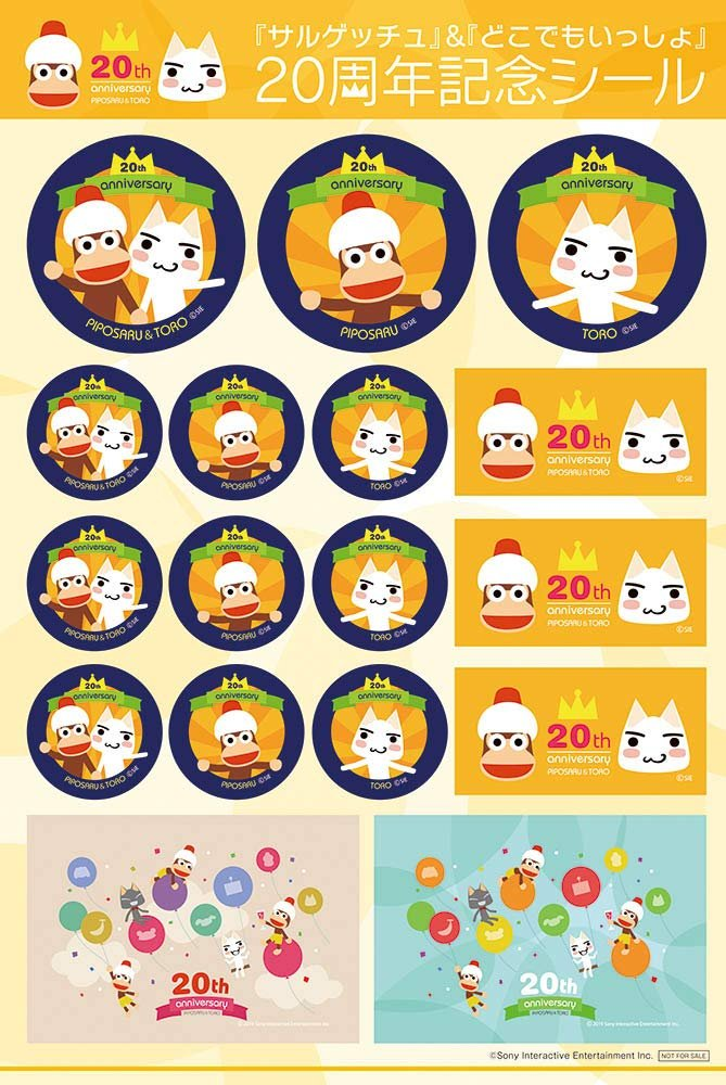 20th Anniversary Stickers (Vol.678 supplement) (September 2019)