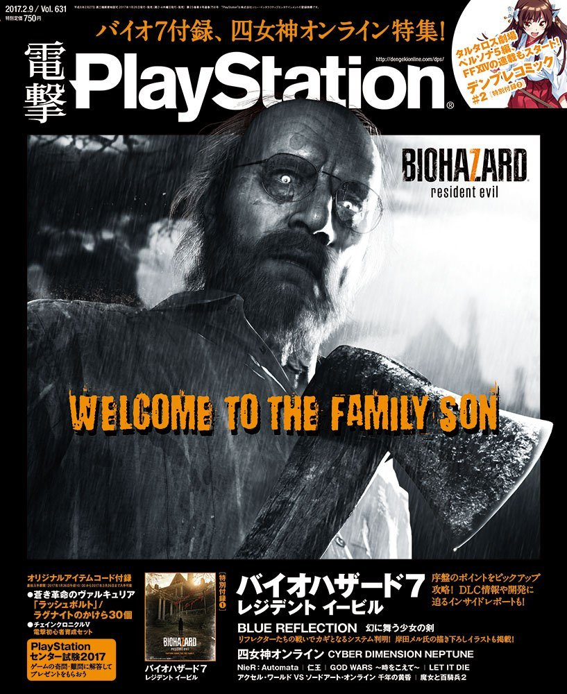 Dengeki PlayStation 631 (February 9, 2017)