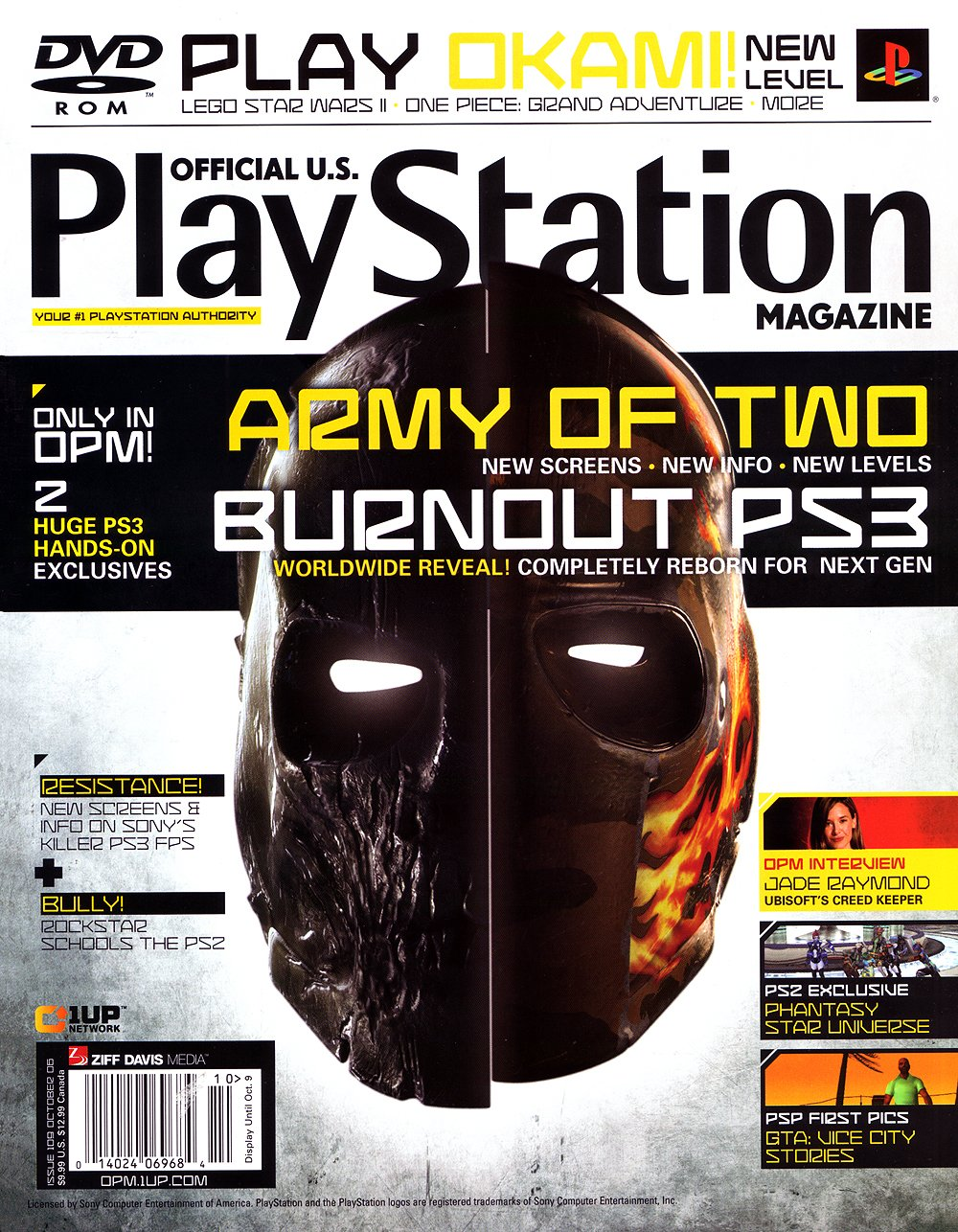 Official U.S. PlayStation Magazine Issue 109 (October 2006) *cover 2*
