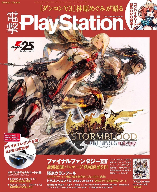 Dengeki PlayStation 640 (June 22, 2017)