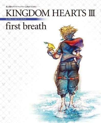 Kingdom Hearts III - First Breath (Vol.672 supplement) (March 2019)