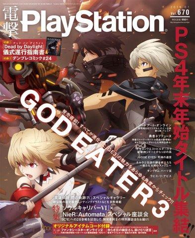 Dengeki PlayStation 670 (January 2019)