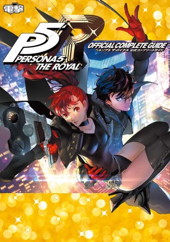 Persona 5 The Royal - Official Complete Guide