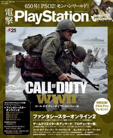 Dengeki PlayStation 650 (November 23, 2017)
