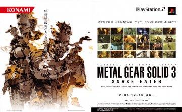 Metal Gear Solid 3: Snake Eater (Japan)