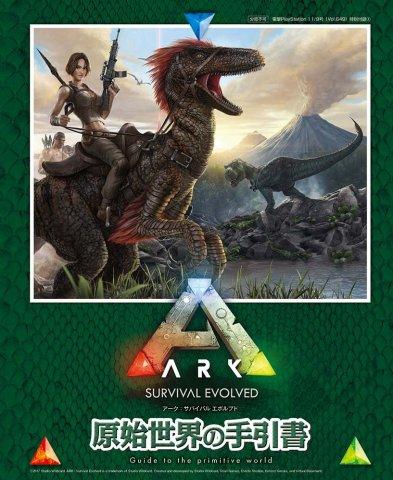 Ark: Survival Evolved Guide (Vol.649 supplement) (November 9, 2017)