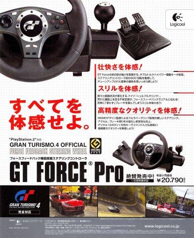 GT Force Pro (Japan)