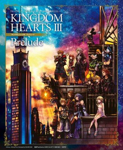 Kingdom Hearts III Prelude (Vol.671 supplement) (February 2019)