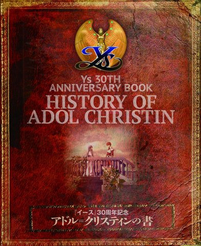 Ys 30th Anniversary Book - History of Adol Christin (Vol.639 supplement) (June 8, 2017)