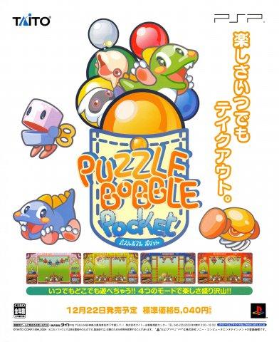 Puzzle Bobble Pocket (Japan)
