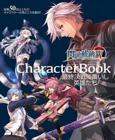 Legend of Heroes, The: Sen no Kiseki IV - Character Book (Vol.667 supplement) (October 2018)