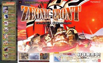Mobile Suit Gundam: Zeonic Front (Japan)