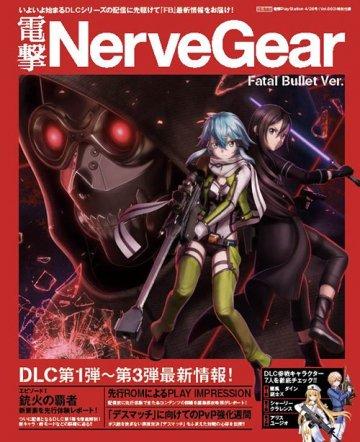 Dengeki NerveGear Fatal Bullet Ver. (Vol.660 supplement) (April 26, 2018)