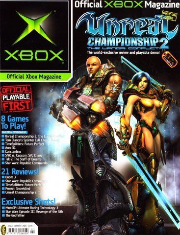 Official UK Xbox Magazine Issue 40 - March 2005