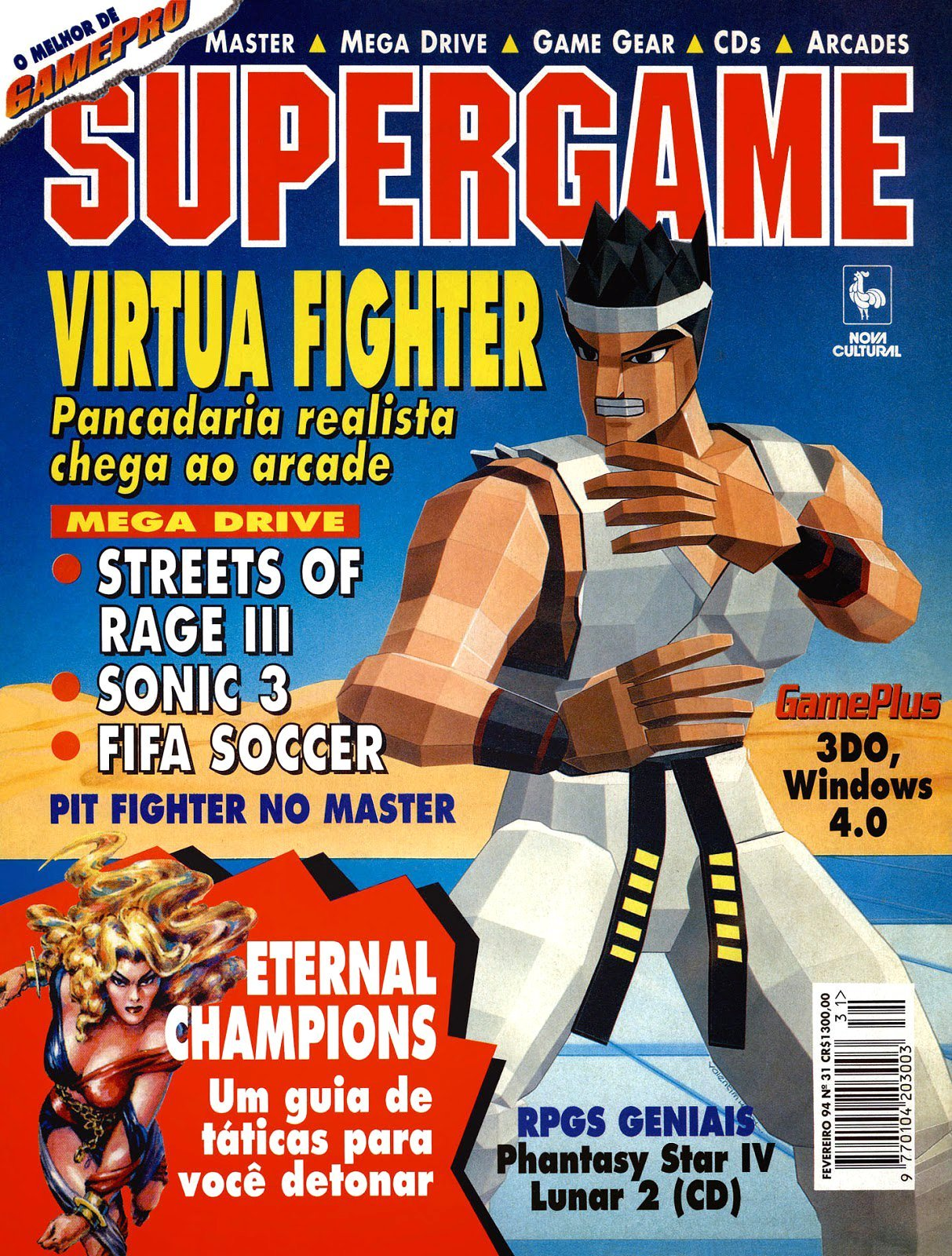 SuperGame 31 (February 1994)