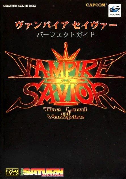 Darkstalkers - Vampire Savior Perfect Guide