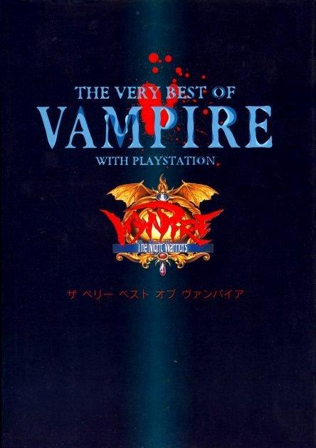 Darkstalkers - The Very Best of Vampire