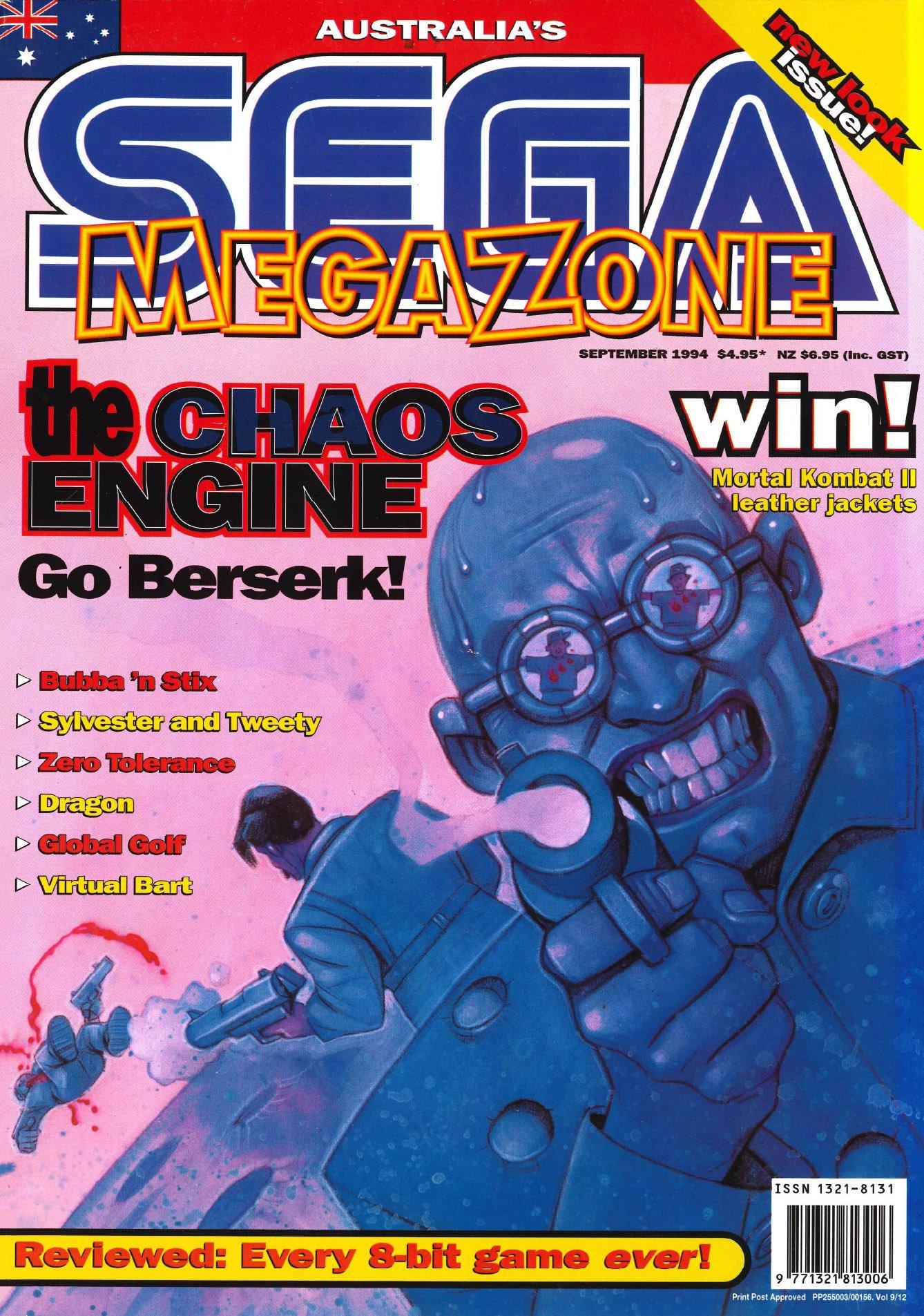 Sega MegaZone 43 (September 1994)