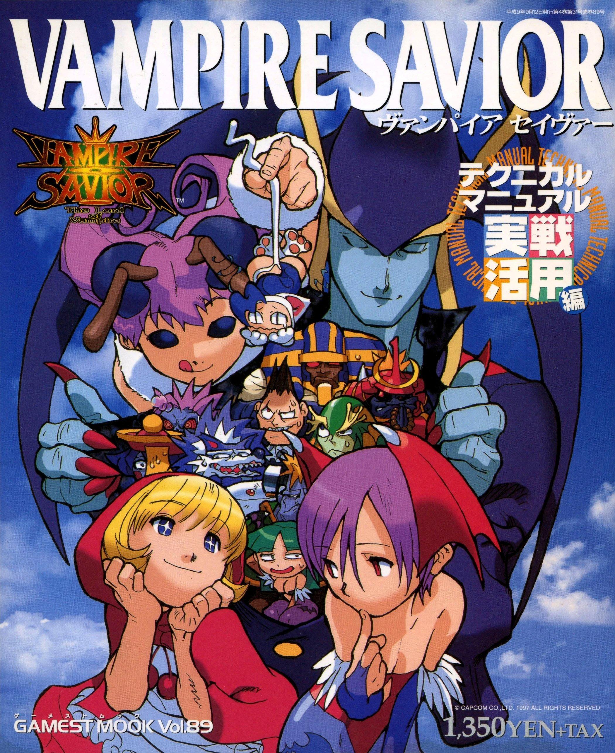 Darkstalkers - Vampire Savior Technical Manual Kisochishiki Hen