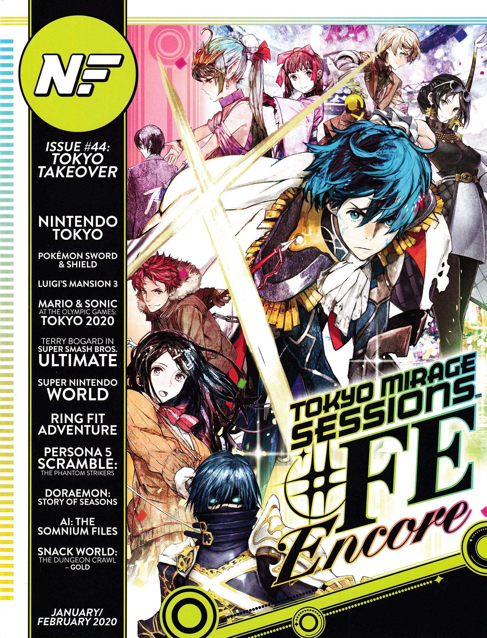 Nintendo Force Issue 44 (January/February 2020)
