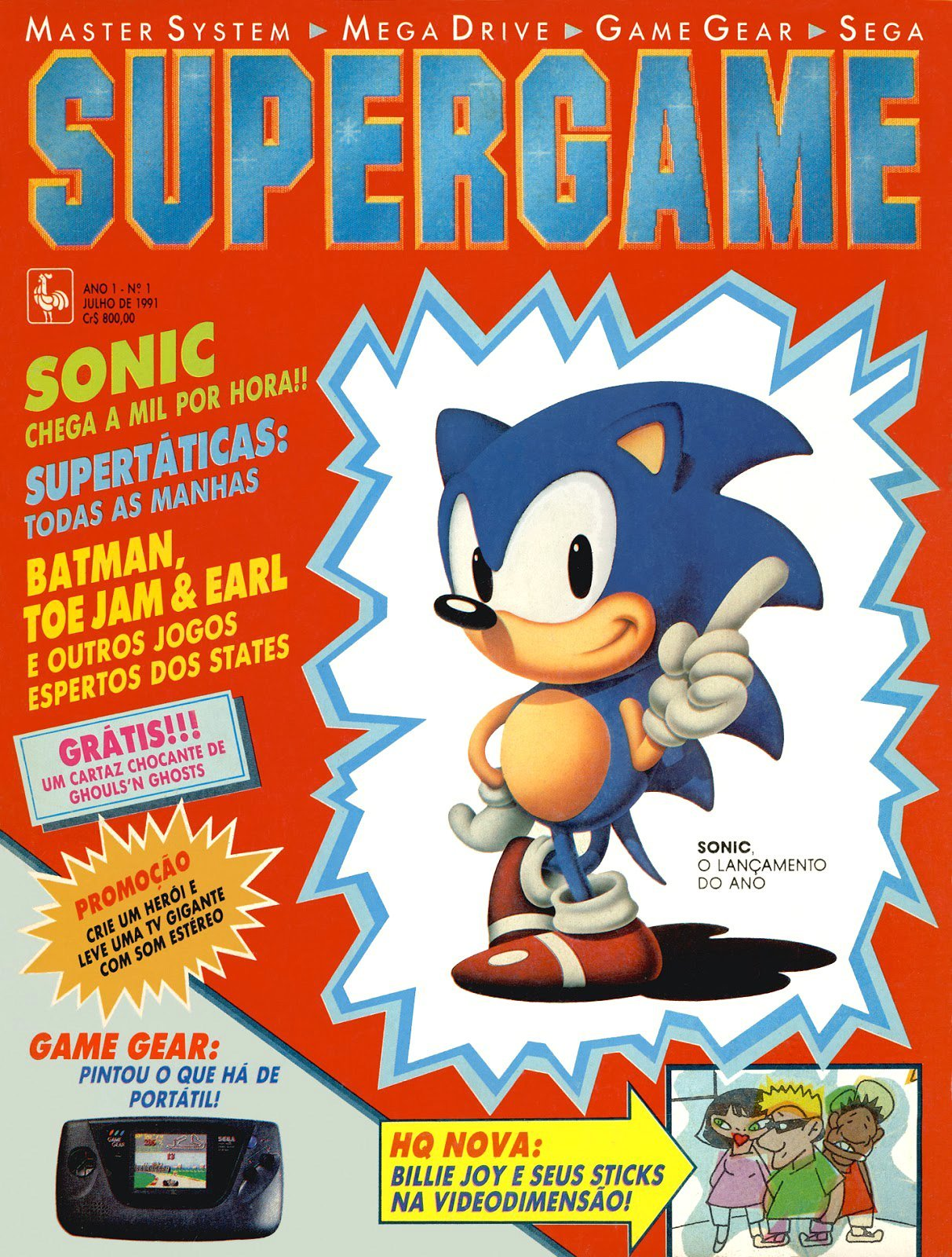 SuperGame 01 (July 1991)