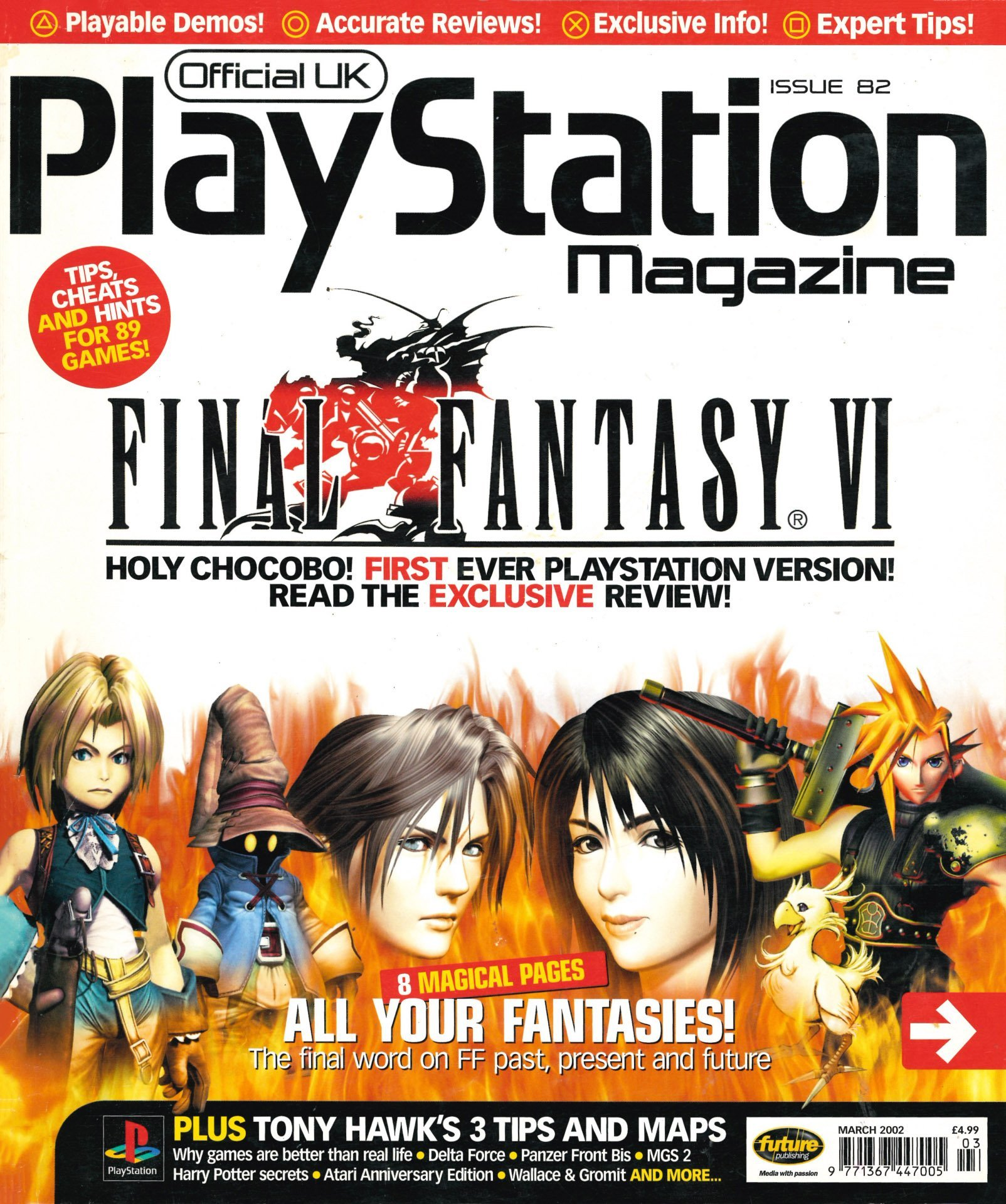 Official UK PlayStation Magazine Issue 082 (March 2002)