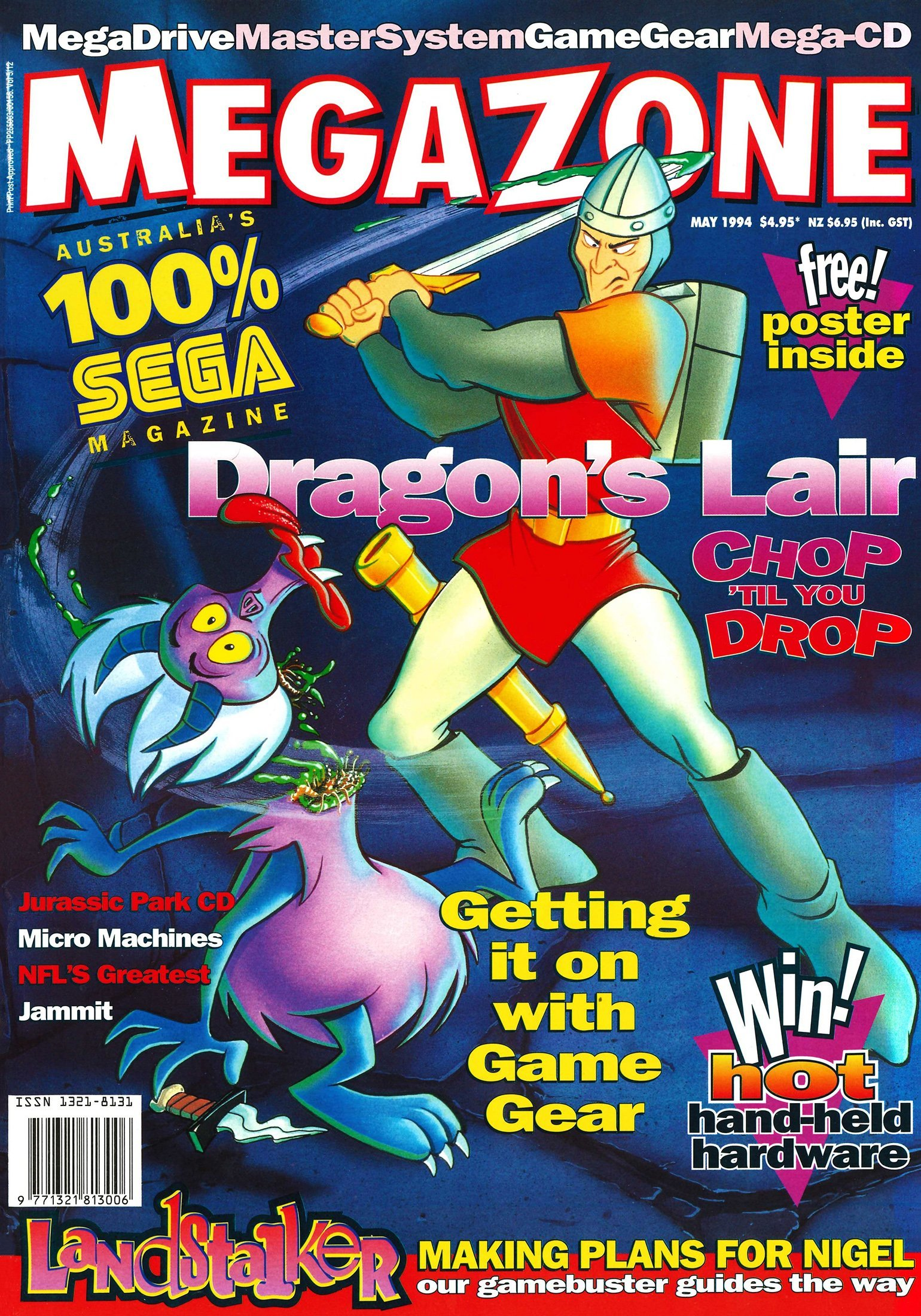 MegaZone 39 (May 1994)
