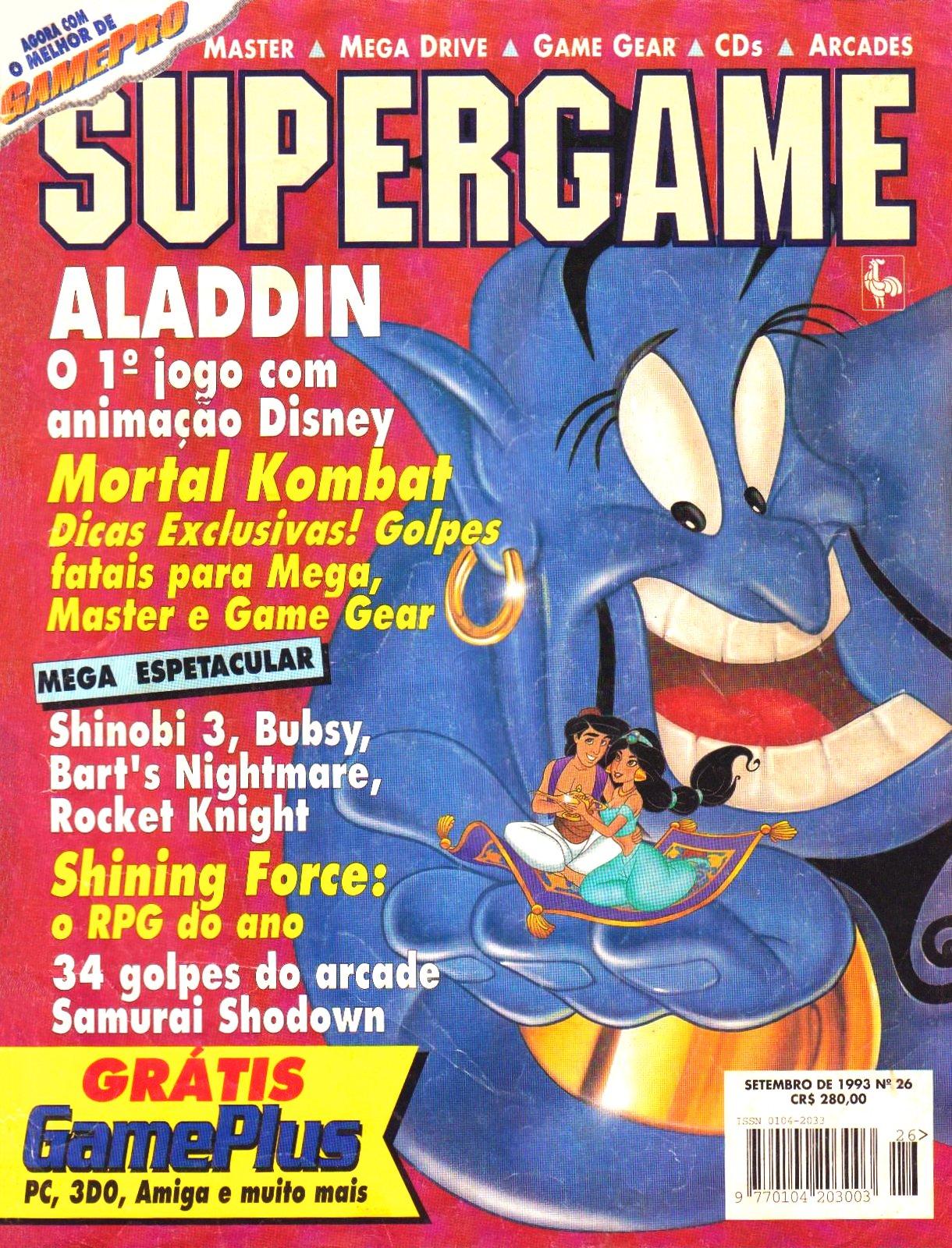 SuperGame 26 (September 1993)