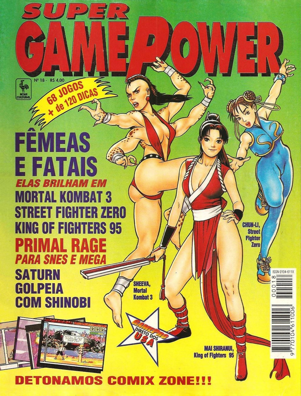 SuperGamePower Issue 018 (September 1995)