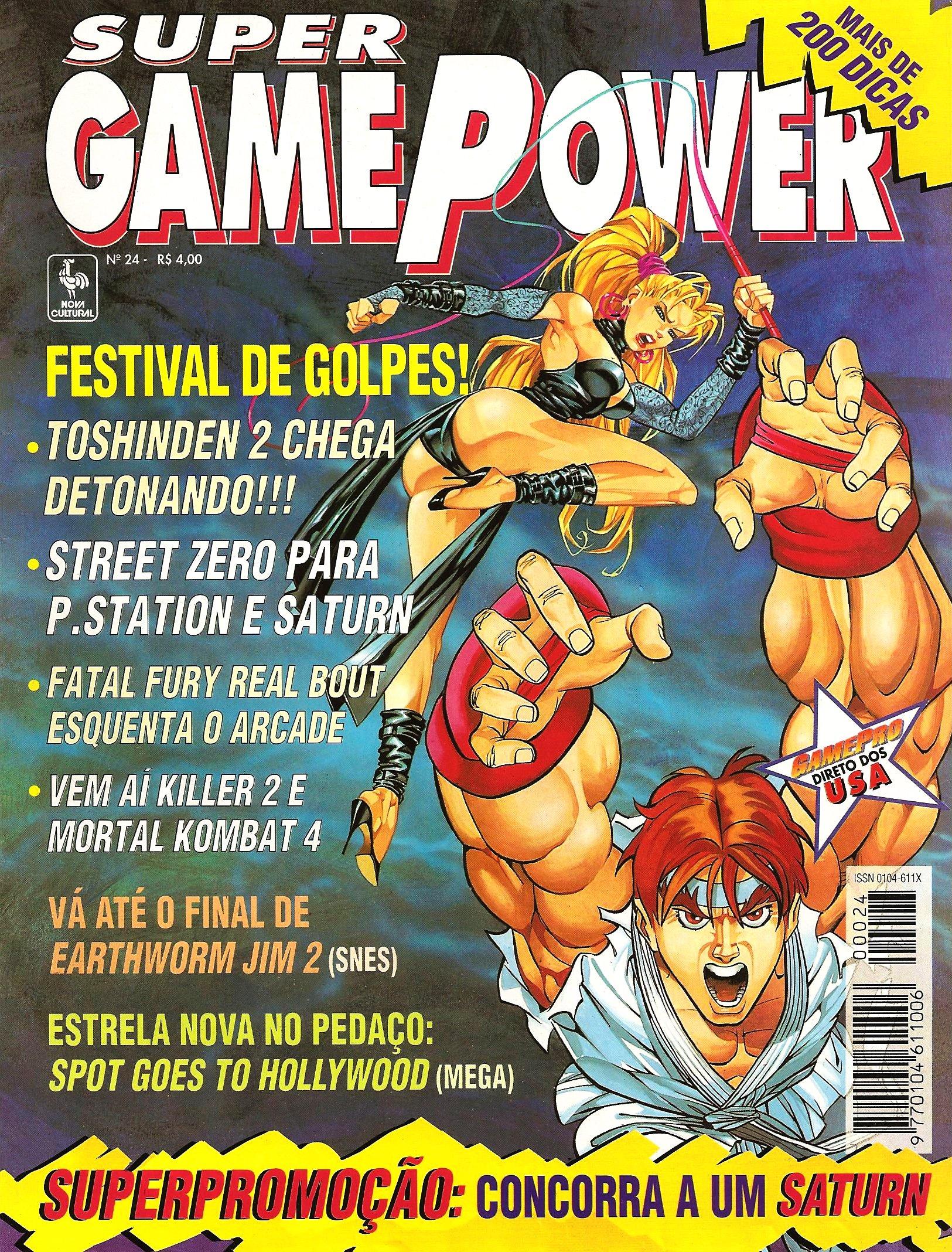 SuperGamePower Issue 024 (March 1996)