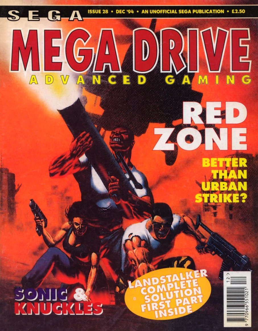 Mega Drive Advanced Gaming 28 (December 1994)