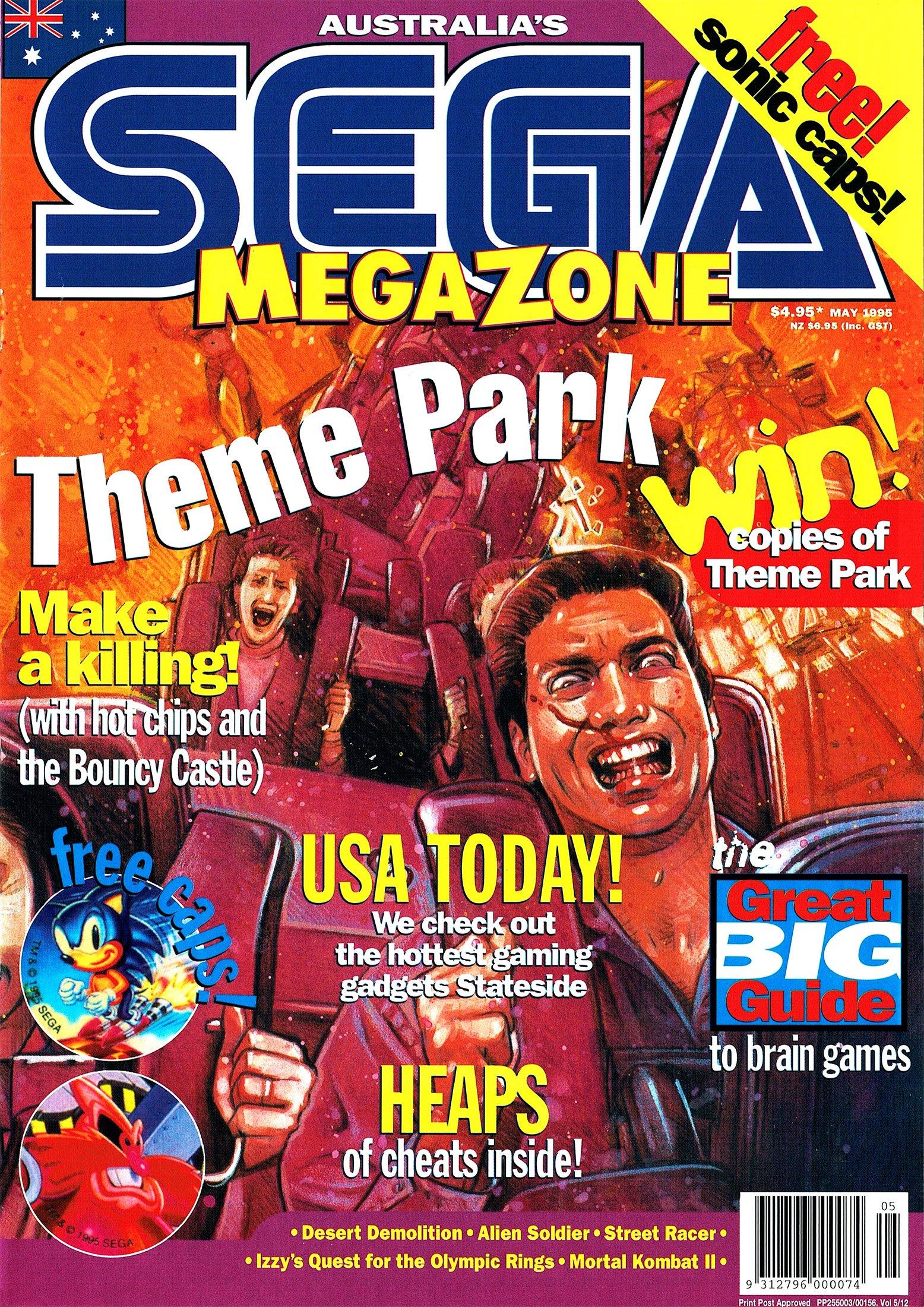 Sega MegaZone 51 (May 1995)