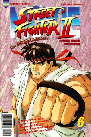 Street Fighter II - The Animated Movie (Viz)