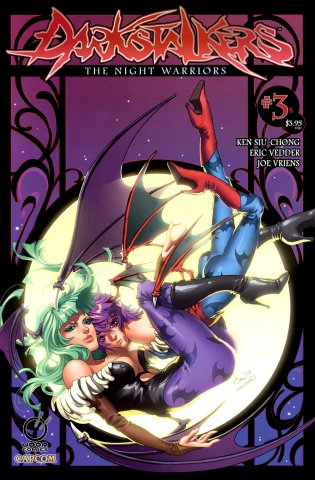 Darkstalkers: The Night Warriors 03 (July 2010) (Cover B)