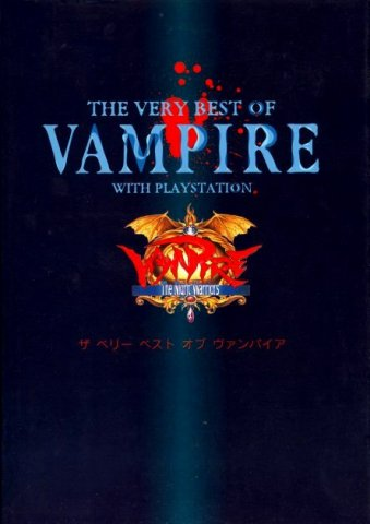 Darkstalkers - The Very Best of Vampire