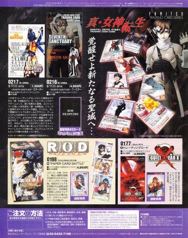 Shin Megami Tensei: Digital Devil Story Trading Card Game (Japan)