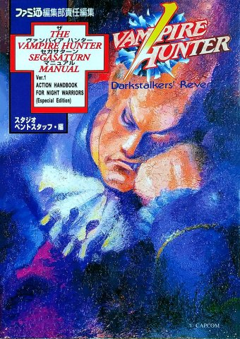Darkstalkers - The Vampire Hunter Sega Saturn Manual: Ver. 1 Action Handbook for Night Warriors
