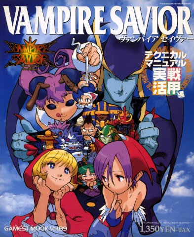 Darkstalkers - Vampire Savior Technical Manual Kisochishiki Hen