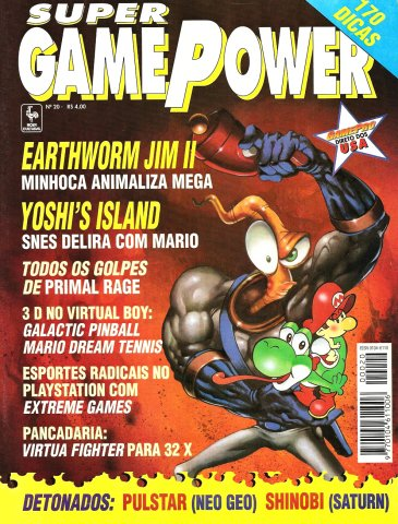 SuperGamePower Issue 020 (November 1995)