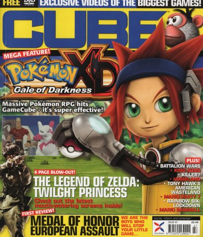 Cube Issue 47 (August 2005)