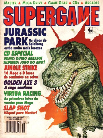 SuperGame 25 (August 1993)