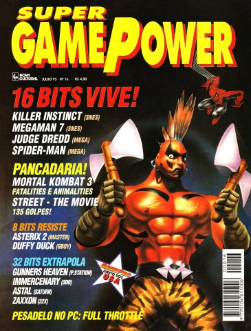 SuperGamePower Issue 016 (July 1995)