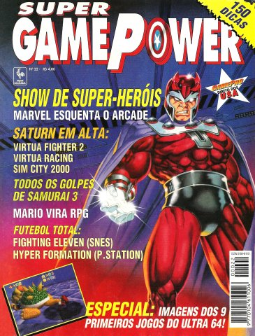 SuperGamePower Issue 022 (January 1996)