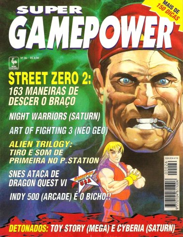 SuperGamePower Issue 026 (May 1996)