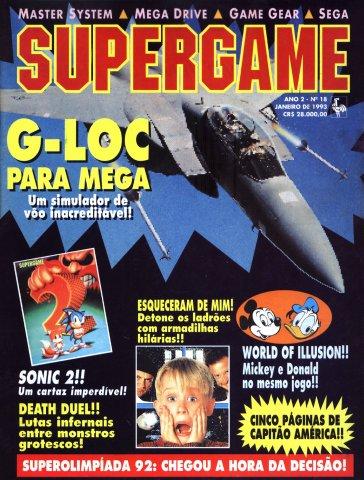SuperGame 18 (January 1993)