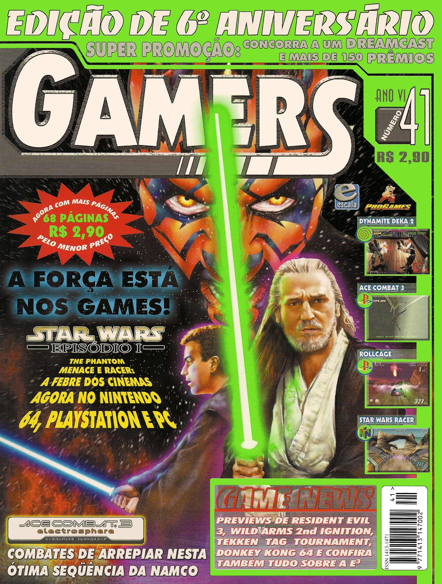 Gamers Issue 41 (1999)