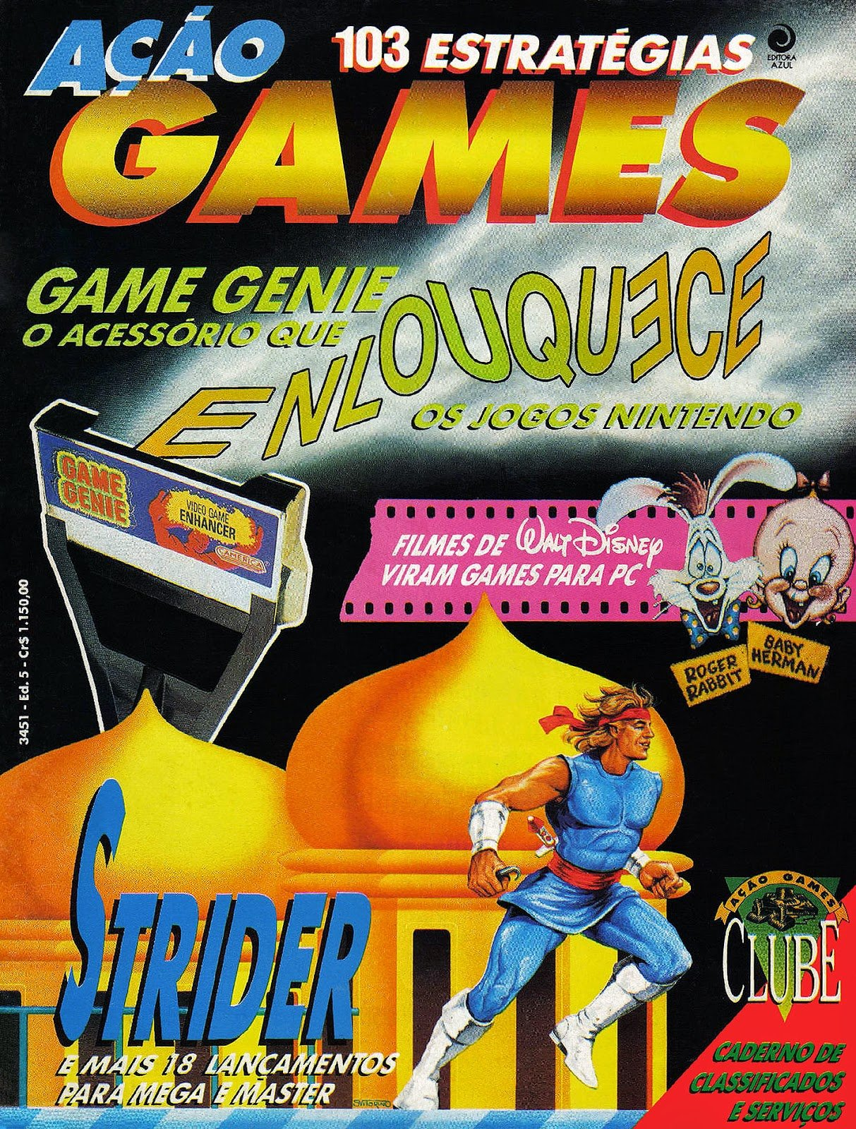 Acao Games Issue 005 (September 1991)