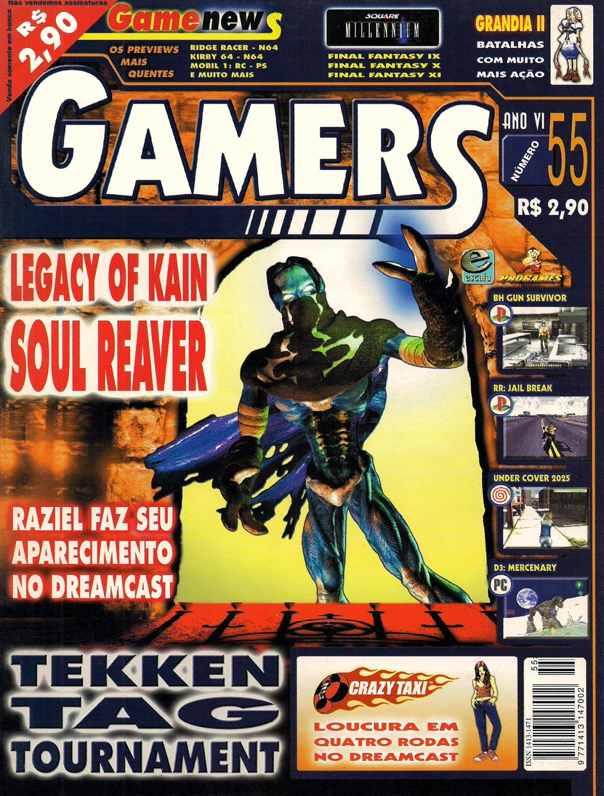 Gamers Issue 55 (2000)